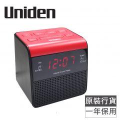 Uniden - Clock Radio AR1301 UNI-AR1301