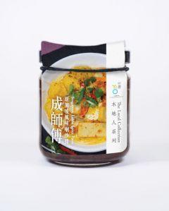 Yi O Agricultural - Sun Dried Tomato Pasta LocalLife1205