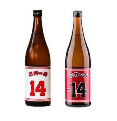 三井の寿 純米吟醸 大辛口  +14 (2支裝,紅和白)