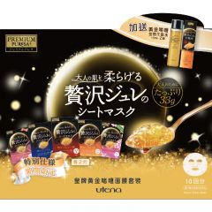 Utena - MBL Utena Deluxe Golden Jelly Mask Box Set UTN1-GS-82106