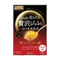 Utena - Premium Puresa Golden Jelly Mask Hyaluronic Acid UTN1-PS-29921