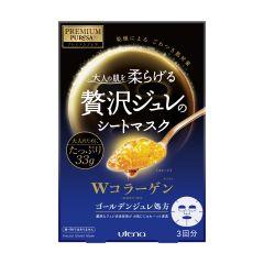Utena - Premium Puresa Golden Jelly Mask Collagen UTN1-PS-29931