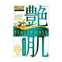 Utena - Premium Puresa Beauty Mask Ceramide (4pcs) UTN1-PS-29961
