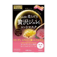 Utena - Premium Puresa Golden Jelly Mask Rose UTN1-PS-30021