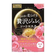Utena - Premium Puresa Golden Jelly Mask Rose (33g X 3pcs) UTN1-PS-30022