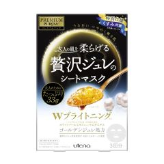 Utena - Premium Puresa Golden Jelly Mask Brightening UTN1-PS-30341