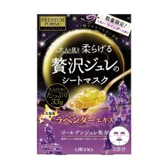 Utena - Premium Puresa Golden Jelly Mask Lavender UTN1-PS-30361
