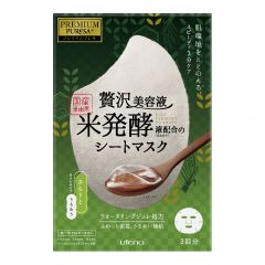Utena - Premium Puresa Skin Conditioning Mask (Light) (28mL X 3pcs) UTN1-PS-30371