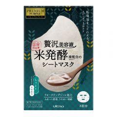 Utena - Premium Puresa Skin Conditioning Mask (Rich) (28mL X 3pcs) UTN1-PS-30381