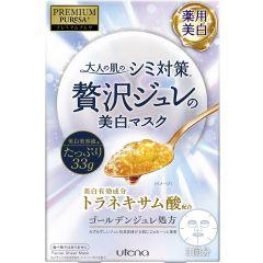 Utena - Premium Puresa Golden Jelly Mask Whitening (33g X 3pcs) UTN1-PS-30461