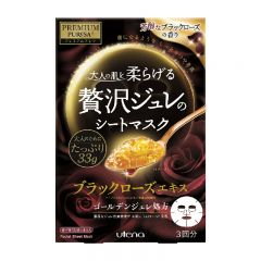Utena - Premium Puresa Golden Jelly Mask Black Rose (33g X 3pcs) UTN1-PS-30471