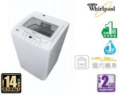 Whirlpool 惠而浦 即溶淨葉輪式洗衣機 (6.2公斤 / 850 轉/分鐘) VEMC62811 VEMC62811