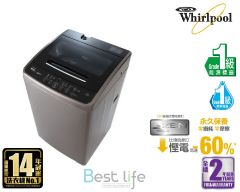 Whirlpool 惠而浦 即溶淨葉輪式洗衣機 (8.5公斤 / 800 轉/分鐘) VEMC85821 VEMC85821