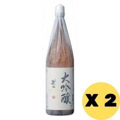 Morita - Daiginjo 1.8L x 2 W00180_2
