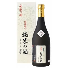 Morita - Naiguo Pure Rice Wine 720ml W00194