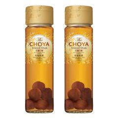 Choya - 1 Year Extravagant Plum x 2 W00315_2