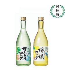 W00586_W00587 Gekkeikan - LEMON ROCK + SAMURAI ROCK 720ml 13%