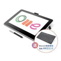 (送無線鍵盤) Wacom One 13.3'' 電子繪圖板(DTC133W0C)