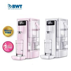 WD18-ALL BWT - Instant Hot Water Dispenser 2.5L 【New Vision!】(White/Pink)