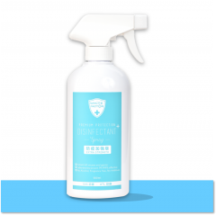White Factor - Premium Protection Disinfectant Spray (Extra Strength) 500ml RWF500mlES