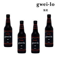 gwei lo Pilsner 330m x 4 btls WGWL00001B4