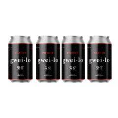 WGWL00001B4A gwei lo - Pilsner 330ml x 4 cans