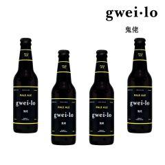 gwei lo Pale Ale 330ml x 4 btls WGWL00002B4