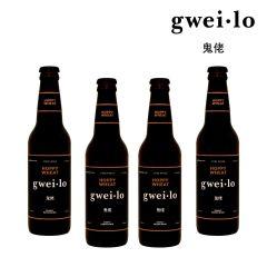 gwei lo Hoppy Wheat 330ml x 4 btls WGWL00007B4