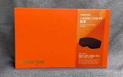 Wearjoy 石墨烯遠紅外線Spa眼墊 CR-TICL007