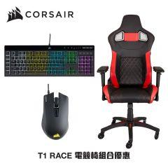 CORSAIR T1 RACE 人體工學高背電競椅 (黑/紅) (18P-BLK-RED) * [限時搶購送K55 RGB PRO 遊戲鍵盤鍵盤及HARPOON RGB PRO遊戲滑鼠]