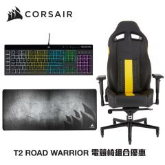 Corsair T2 Road 人體工學高背電競椅 (黑/黃色) (CO-GC-T2 ROADWP-BLK-YEL)  * [限時搶購送K55 RGB PRO 遊戲鍵盤鍵盤及MM350XL遊戲滑鼠墊]