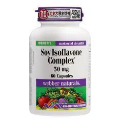維柏健大豆異黃酮 (非基因改造) WN-07460