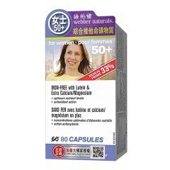 維柏健女士綜合維他命礦物質(50+專方) WN-3849