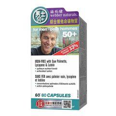 維柏健男士綜合維他命礦物質(50+專方) WN-3851