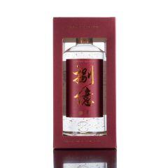 N.I.P - ''800M'' Limited Edition Handcrafted Dry Gin (500ml x 1btl) WNIP00004