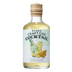YOMEISHU - Craft Gin Cocktail 300ml (Ginger) WYOM00003