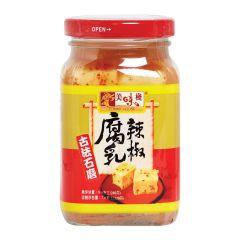 (電子換領券) 美味棧 - 古法石磨辣椒腐乳 YH0023