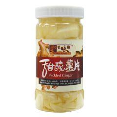 (電子換領券) 美味棧 - 甜酸薑片 YH0457