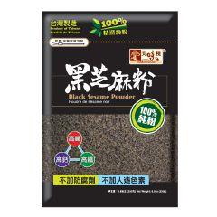 美味棧 - 黑芝麻粉 (250克) YH0517