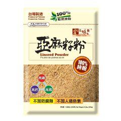美味棧 - 亞麻籽粉 (250克) YH0518