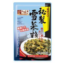 (電子換領券) 美味棧 - 秘製雪菜粒 YH0562