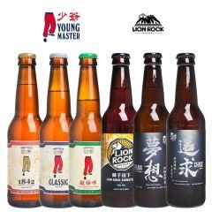 得獎本地啤酒限量套裝 D YL001