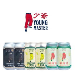 Young Master - Can Set I YMC-I