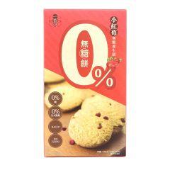 一番營養 - 無糖小紅莓養生餅 ZB1791
