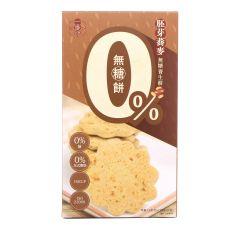 一番營養 - 無糖胚芽蕎麥養生餅 ZB1841