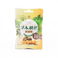 MOST NUTRITION - Natural Herbal Essence Soft Candy ZC1021