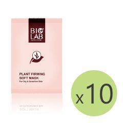 詩華 - [美容院專用]植物收緊軟粉