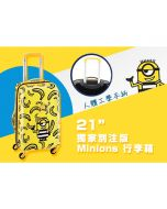 Delsey - Minions 21吋登機行李箱 (別注版) 21_MLuggageSE
