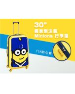 Delsey - Minions 30吋行李箱 (別注版) 30_MLuggageSE