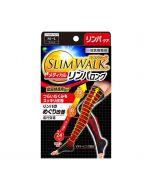 Slimwalk Compression Medical Lymphatic Socks For Night (Long type/Black)[Made in Japan] M-L